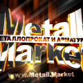 Металл Маркет